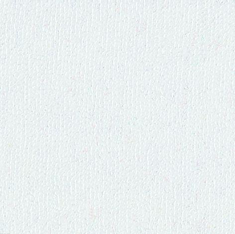 Liegenbezug, weiss, 65 x 200 cm